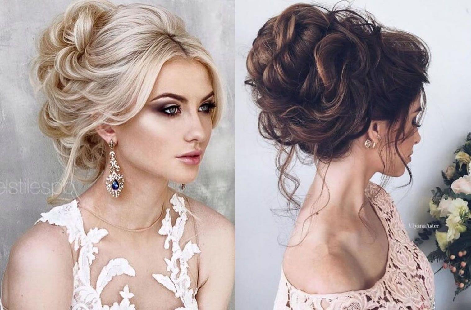 Bridal Hairstyles 2019 Arabia Weddings