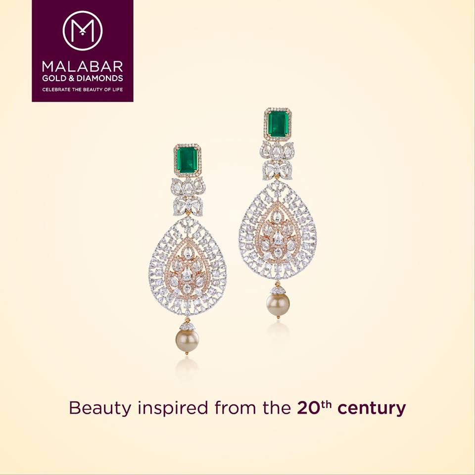 Qatar Jewelry Shops | Arabia Weddings