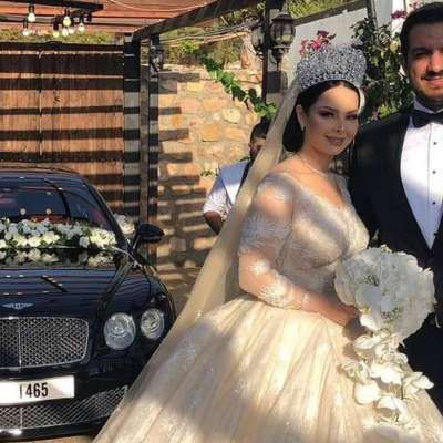 Jordanian Star Diana Karazon Gets Married