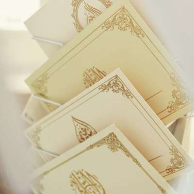 Wedding Invitation Shops in Qatar