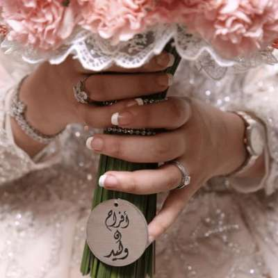 Beautiful Charm Tag Ideas for Wedding Bouquets