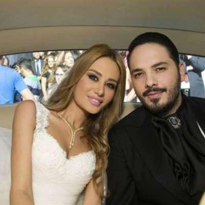 حفل زفاف رامي عياش وداليدا سعيد