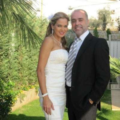 Maysam Nahas and Majd Muawad's Wedding