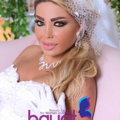 Hayat Beauty Center