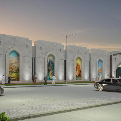 Al-Sultan Grand Ballroom