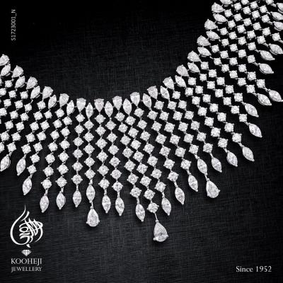 Kooheji Jewellery - Al-Hasa