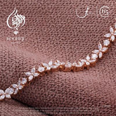 Kooheji Jewellery - Dhahran