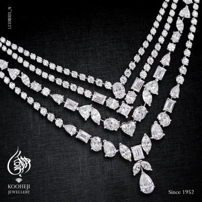 Kooheji Jewellery - Jeddah