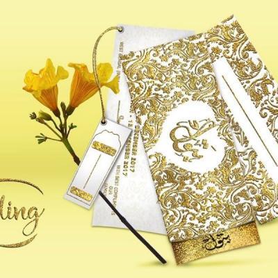 Al-Hashimi Printing Press