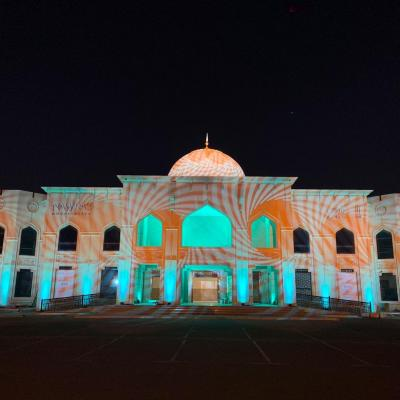 Al Dana Hall Sharjah