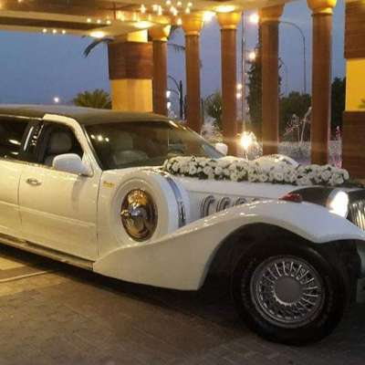 Atlas Classic Limousine