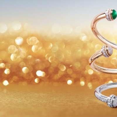 Piaget Jewelry - Abu Dhabi