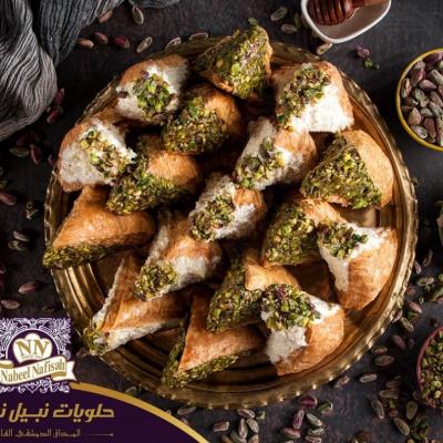 Nabeel Nafisah Sweets