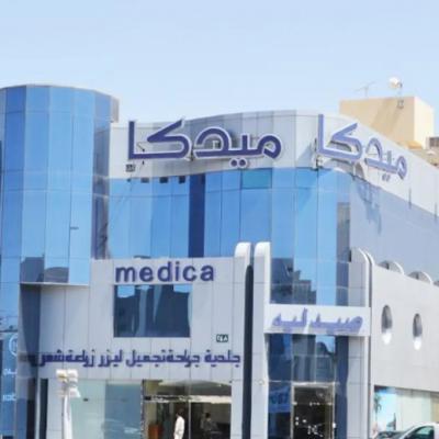 Medica Clinics