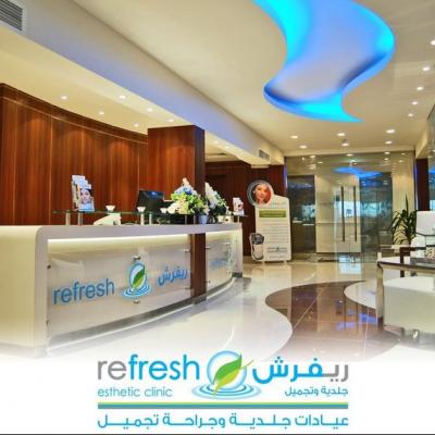 Refresh Clinic