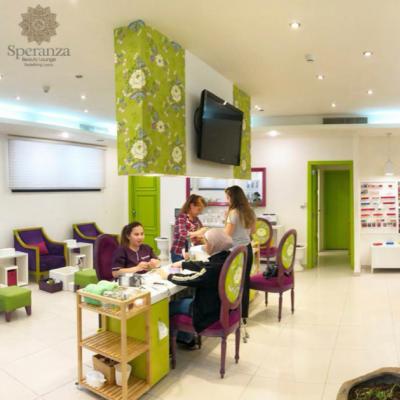 Speranza Beauty Lounge