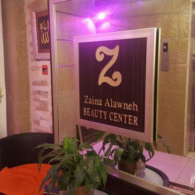 Zaina Alawneh Beauty Center