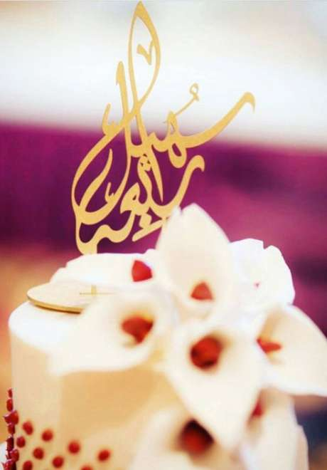 Simple Wedding Cakes with Arabic Details