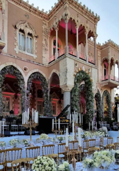 Jessica Azar and  Mohamad Soufan's Wedding