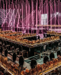 حفل زفاف بثيم متاهة الحب من تنظيم ستروبيريز وشامبانيا
