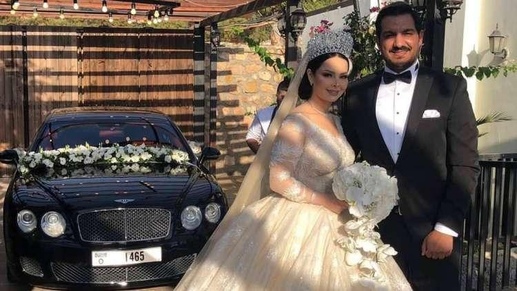 Jordanian Star Diana Karazon Gets Married