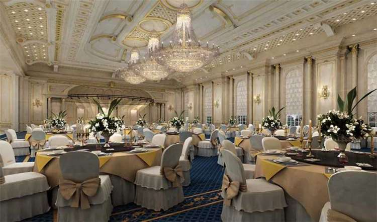 Top Wedding Venues in Mecca