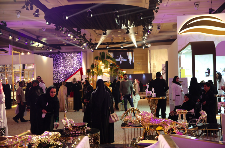 Riyadh Wedding Exhibition