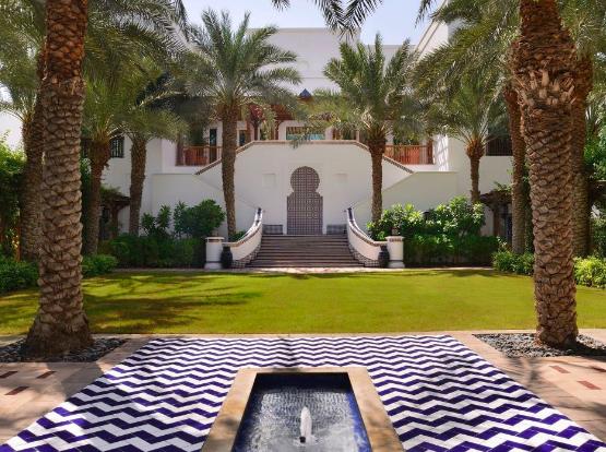 فندق بارك حياة - دبي