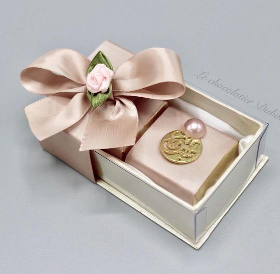 Le Chocolatier - Dubai