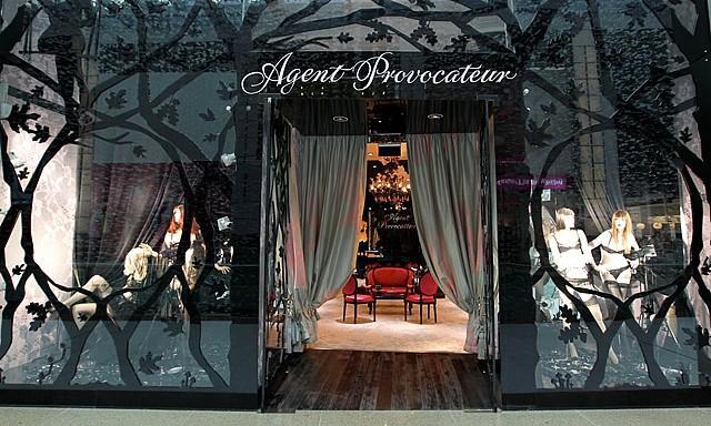 cbc961e0c1f47 محلات ملابس داخلية للعروس ولانجري العروس في دبي