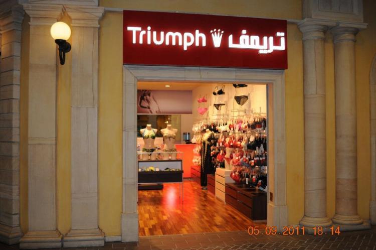 Triumph Lingerie - Dubai