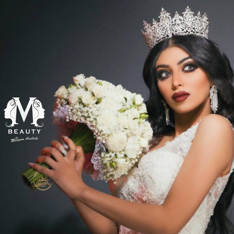 Maryam Al Sabahi