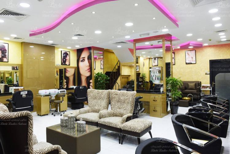 Litchi Ladies Saloon - Sharjah