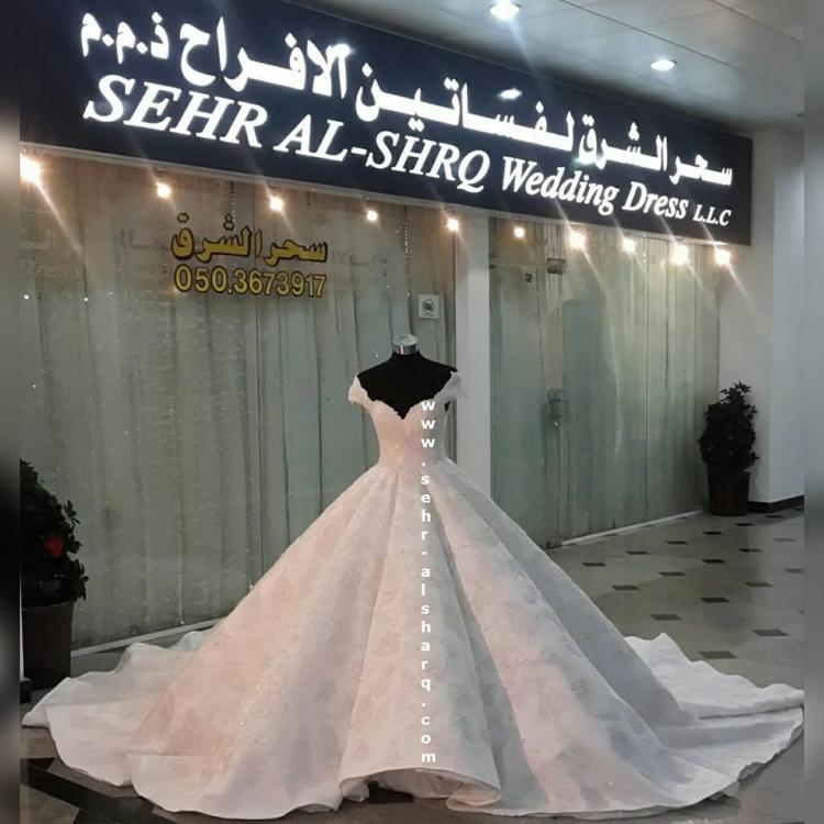 Sehr Al Sharq - Sharjah