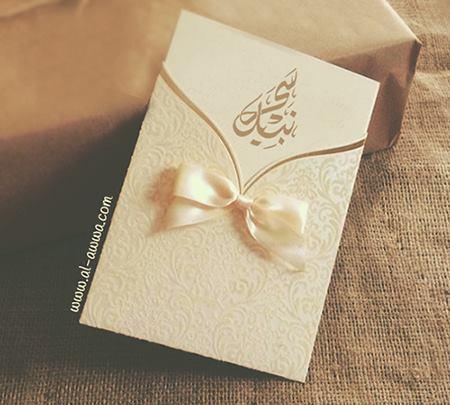 العوا لبطاقات الافراح - عمان