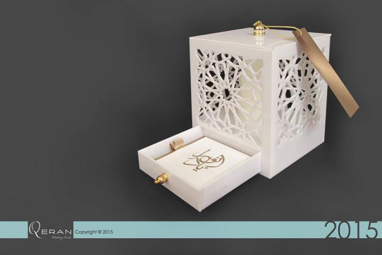 Qeran Wedding Cards - Amman