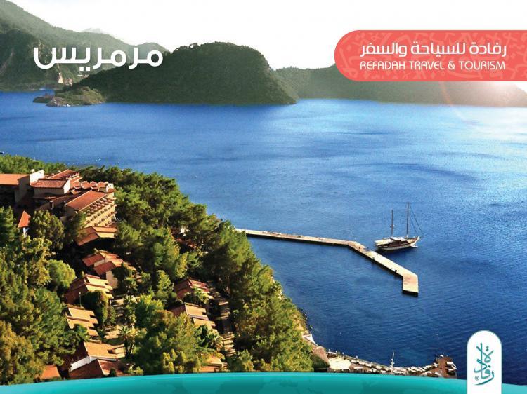 رفادة للسياحة والسفر - الأردن