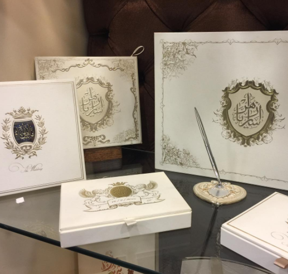 Two Rings Wedding Cards - Amman
