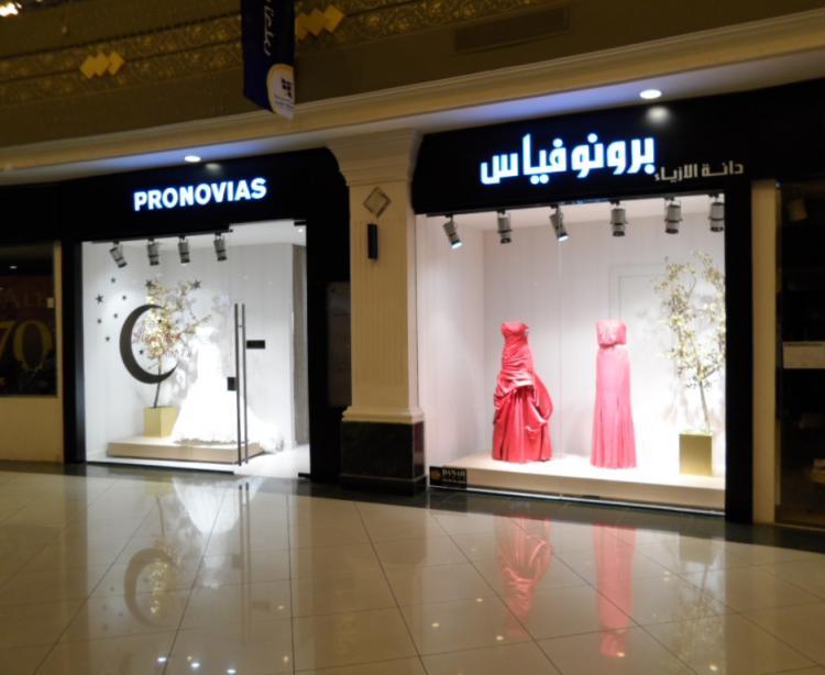 Pronovias - Jeddah