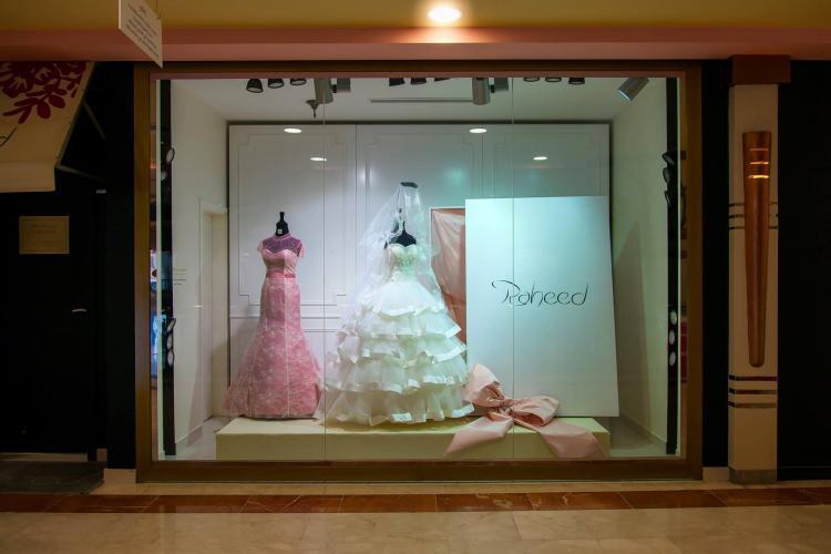 Raheed Bride - Jeddah