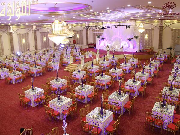 Lou' Lou'a Wedding Hall - Jeddah