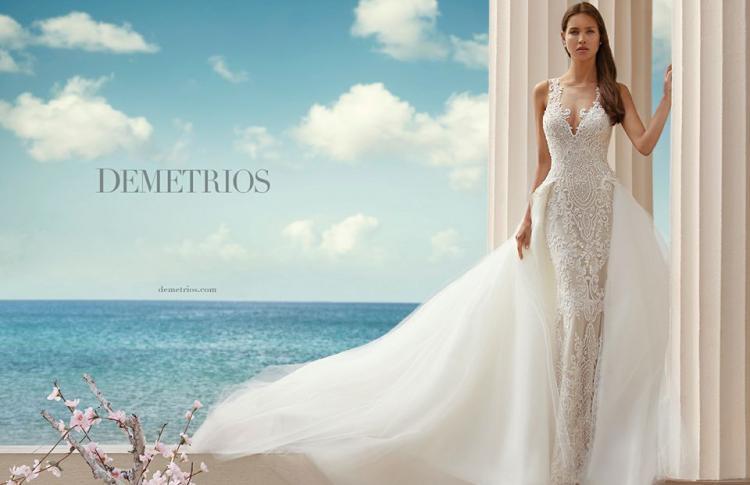 ديميتريوس لفساتين الزفاف - الرياض