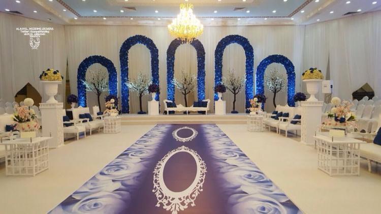 Al Awayhan Hall - Kuwait