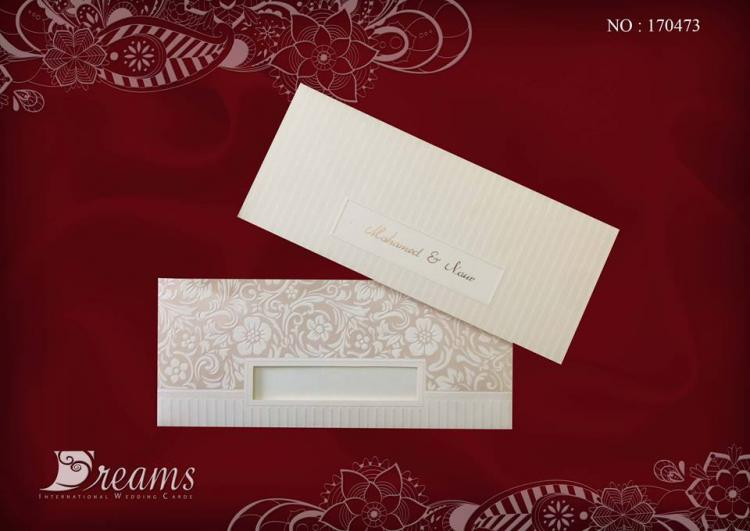 Dreams International Wedding Cards - Kuwait