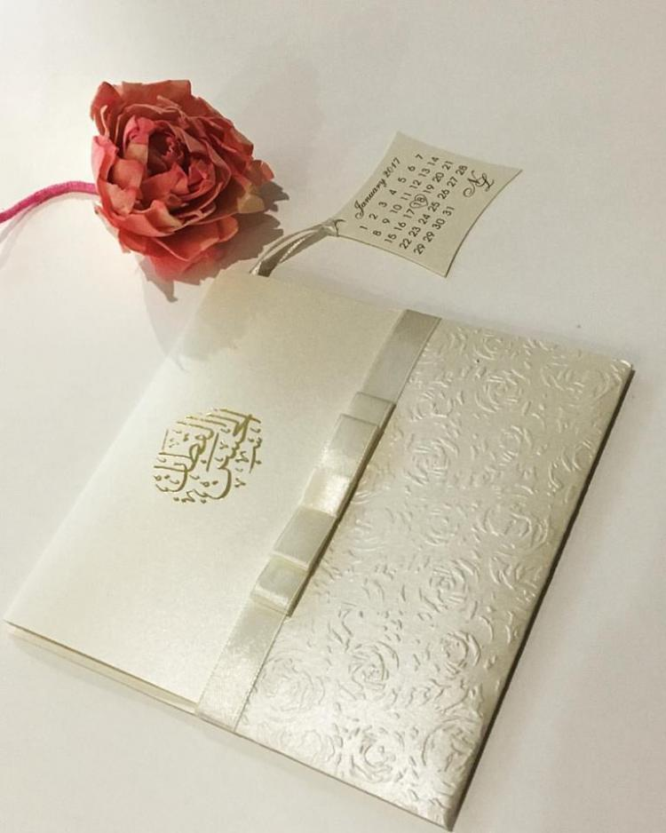 Royal Wedding Cards - Kuwait