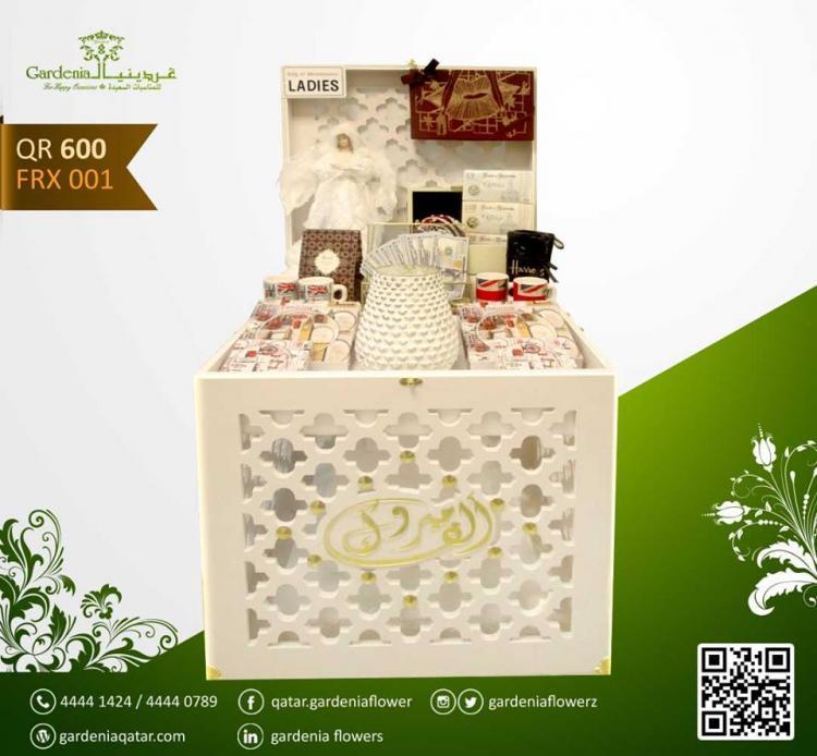 Gardenia Qatar