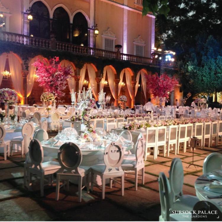 قصر سرسق - بيروت
