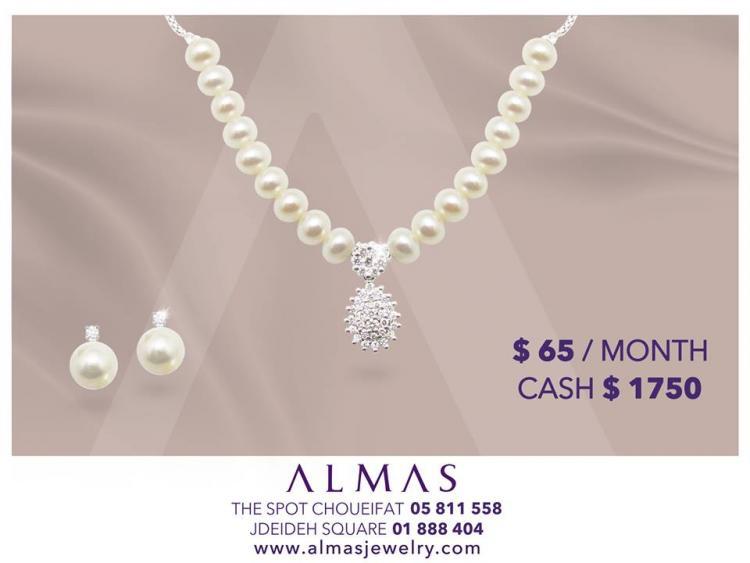 مجوهرات الماس - لبنان