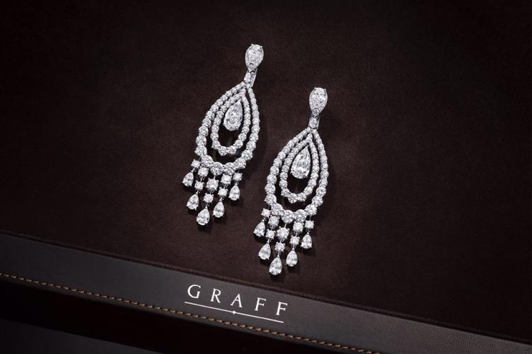 مجوهرات داماس - لبنان