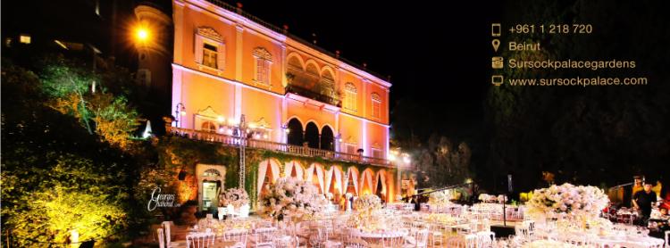 Sursock Palace The Gardens - Beirut